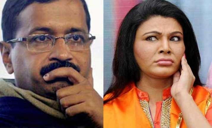 rakhi sawant wants to contest against arvind kejriwal on