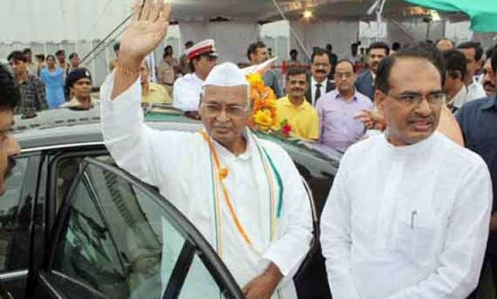 ram naresh yadav sworn in as chhattisgarh governor