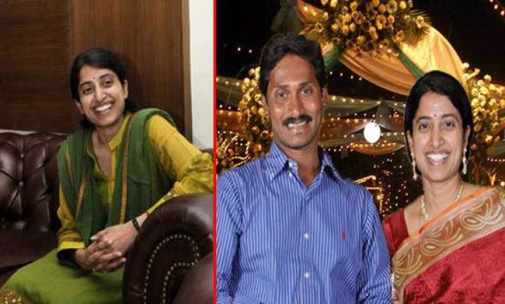 rare pictures of y s jaganmohan reddy and family