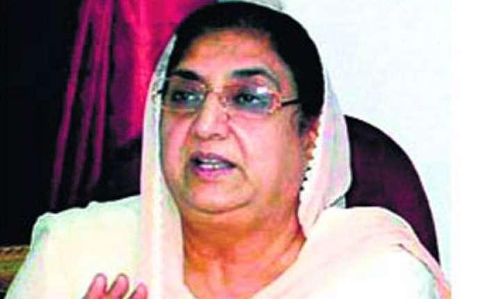 ravan raj in punjab will end soon says congress leader