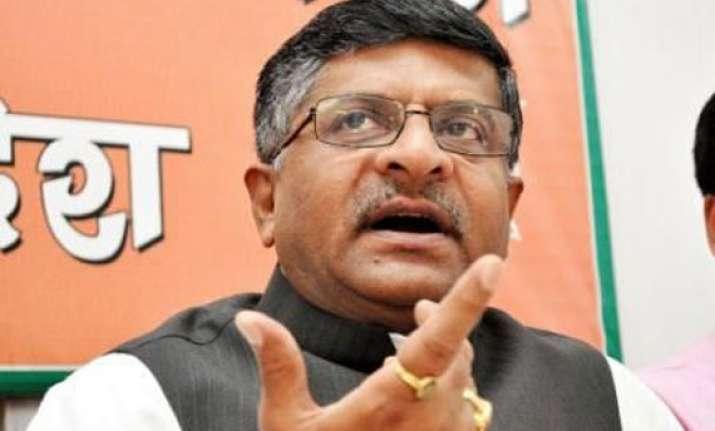 ravi shanker prasad appointed chief media coordinator of bjp