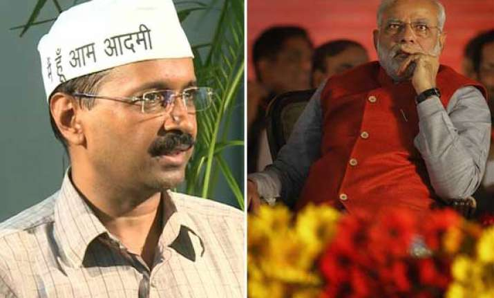 read arvind kejriwal s letter to narendra modi over gas