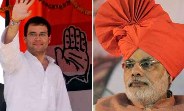 read modi rahul jokes from the internet