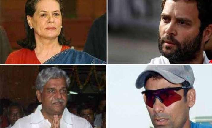 read full congress list of 194 ls candidates