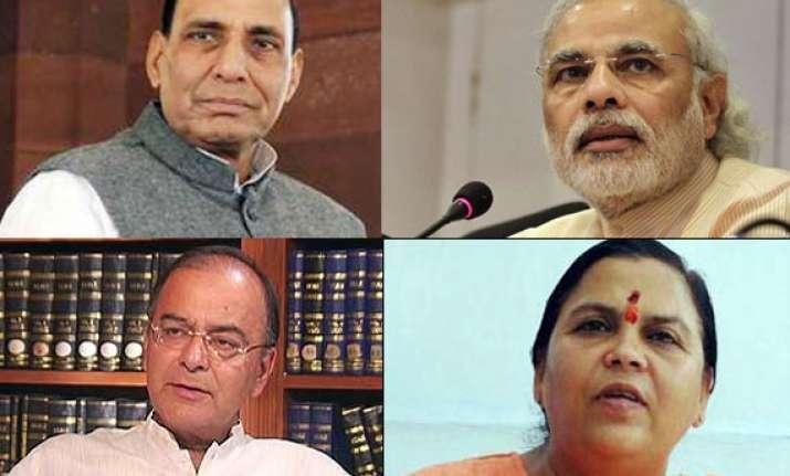 read list of bjp candidates for ls polls modi from varanasi