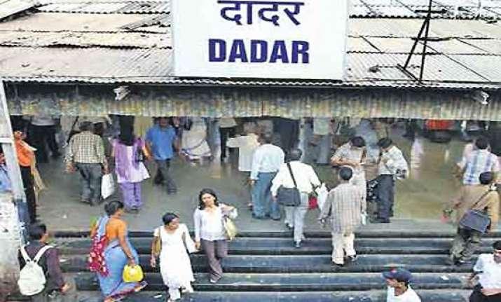 rename dadar as chaityabhoomi ncp