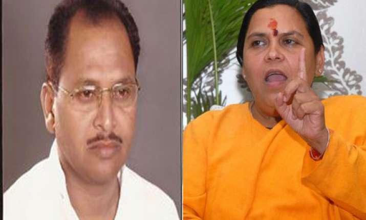 sp leader mirza karamat baig compares uma bharti with