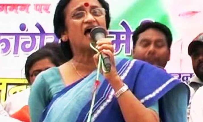 sacking of ministers by mayawati a drama says congress