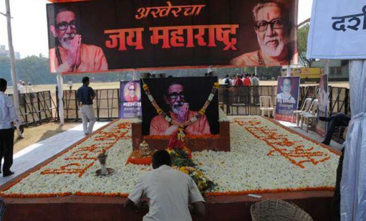 shivsena demands to change the name of shivaji park