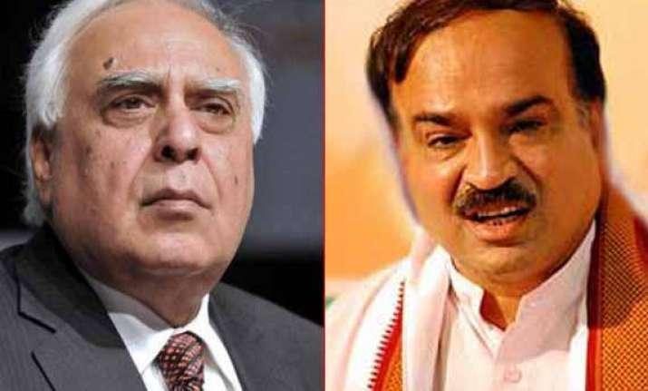 sibal ananth kumar challenge kejriwal s corrupt list
