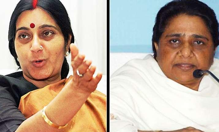 sushma says mayawati is a stone hearted woman