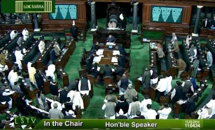 telangana bill stormy meeting between ls speaker and bjp