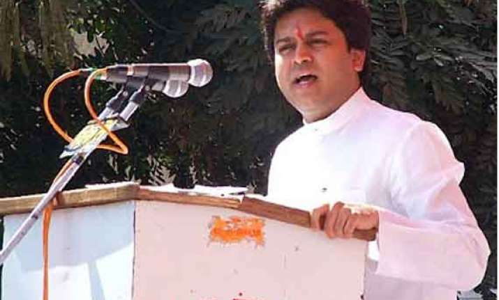 two congress leaders join maharashtra cabinet