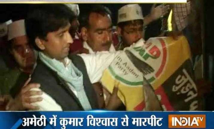 up police books aap leader kumar vishwas for amethi clash