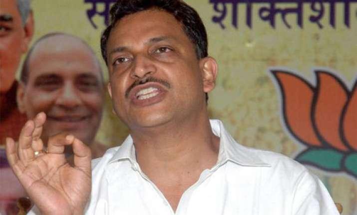 upa has mishandled economy says bjp