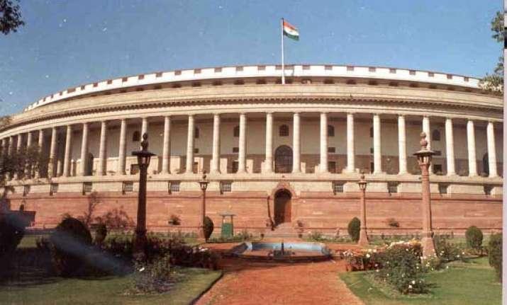 upsc issue again echoes in rajya sabha