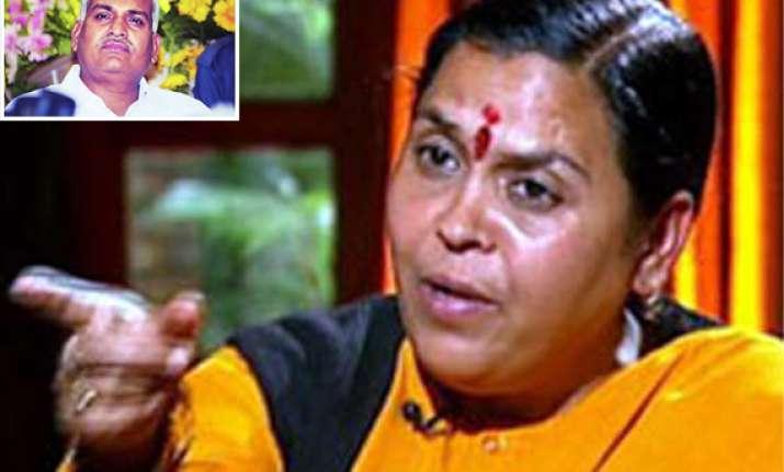 uma asks kushwaha to expose mayawati govt s corruption