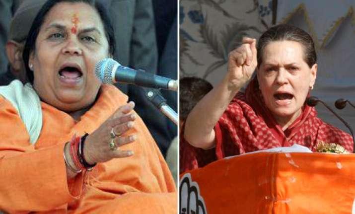 uma bharti attacks sonia in congress chief s turf