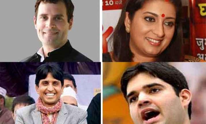 uttar pradesh set to vote tomorrow for 15 ls seats