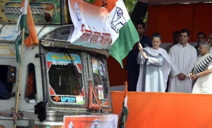 uttarakhand congress relief trucks flagged by sonia rahul