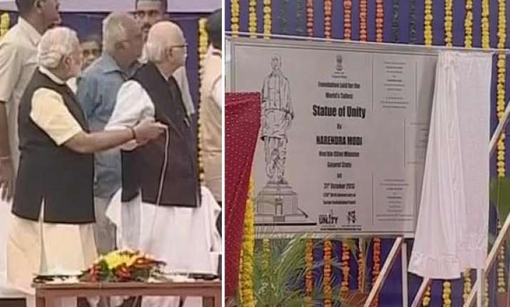 watch narendra modi laying foundation stone of sardar patel
