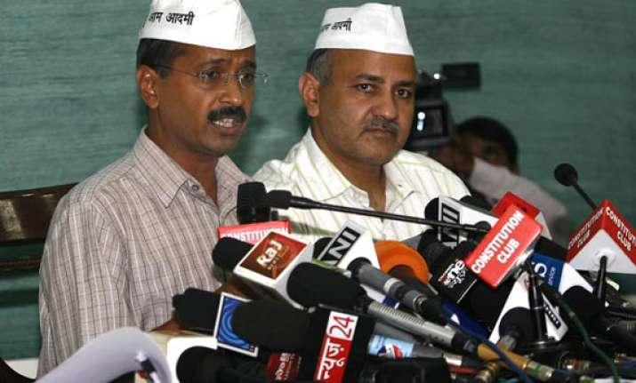 we expect real attacks after election kejriwal