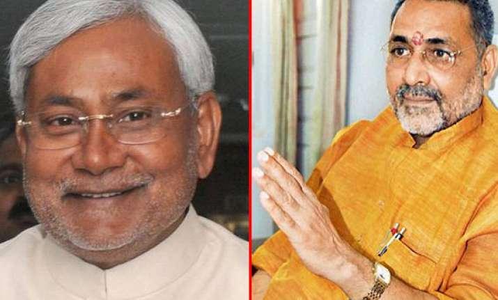 why nitish did not resign in 2002 asks bjp leader giriraj