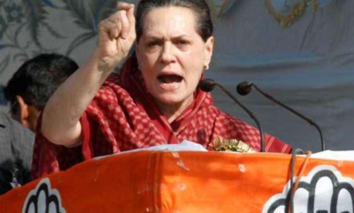 wikileaks has exposed bjp sonia tells assam rally