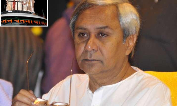 will see impact of advani s anti corruption yatra naveen