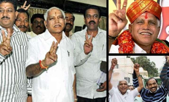 yeddyurappa govt wins trust vote