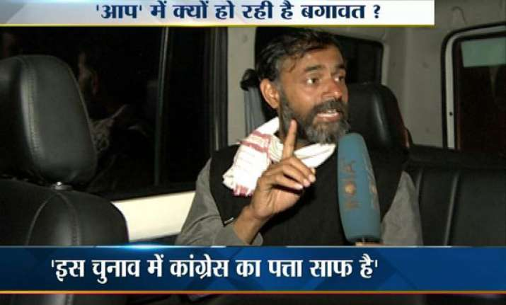 yogendra yadav tells india tv aap will not tie up post polls