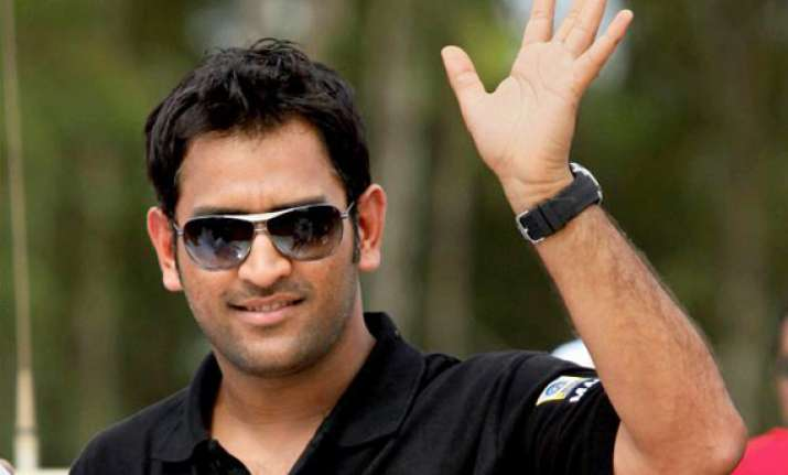 dhoni to set up 200 gyms