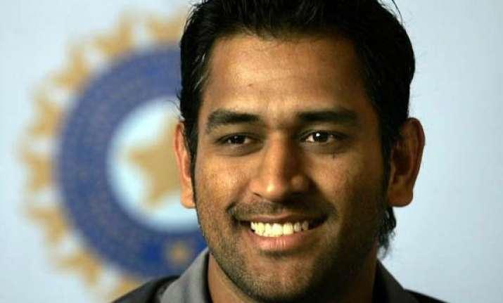 dhoni wants to set up sports academy in madhya pradesh