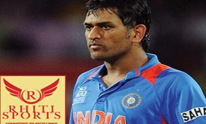 ex cricketers blast dhoni over rhiti sports