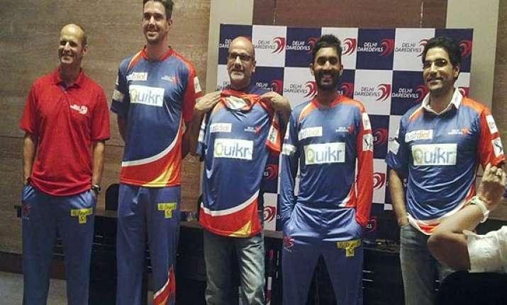 ipl 7 new jersey for delhi daredevils
