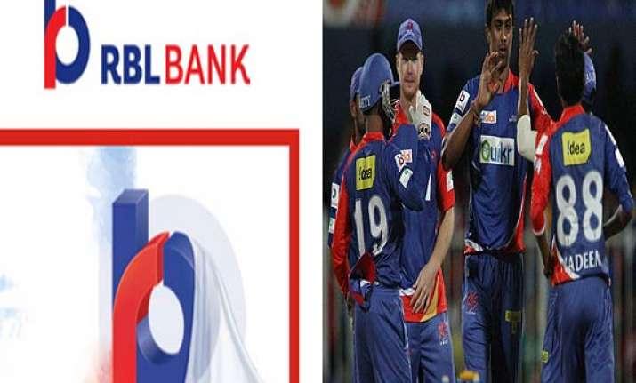 ipl 7 rbl bank become principal sponsors for delhi