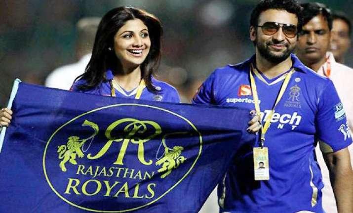 ipl probe rajasthan royals owner raj kundra confesses to
