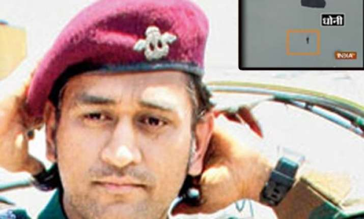 dhoni undertakes 1st of 5 parachute jumps from height of 10