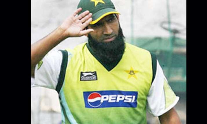 hurt yousuf quits international cricket blames pcb