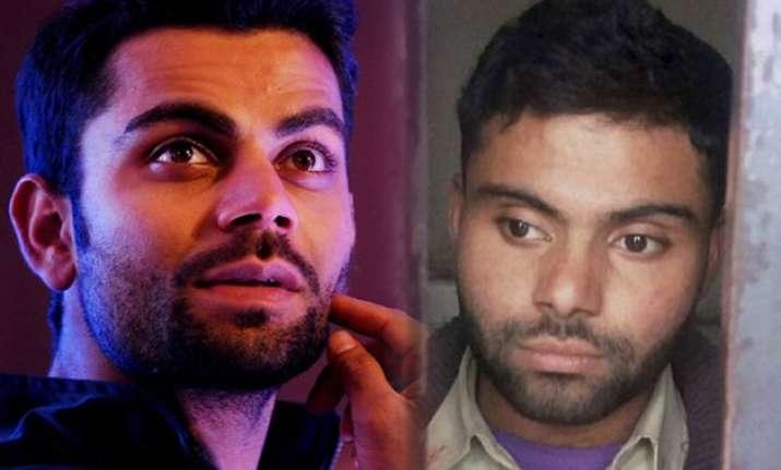 virat kohli s pakistani fan s bail plea dismissed