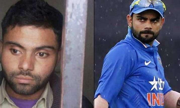 virat kohli s pakistani fan s bail plea verdict reserved