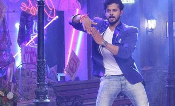 sreesanth a disgraced cricketer turned dancer