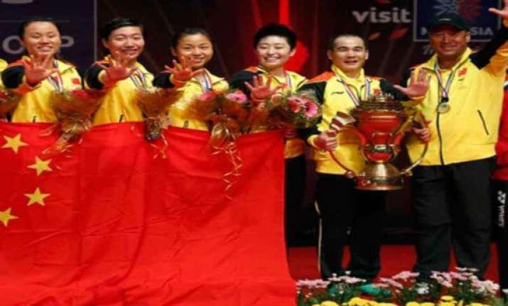 badminton china retain sudirman cup