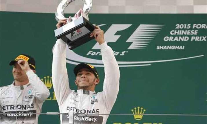 lewis hamilton wins 4th chinese grand prix