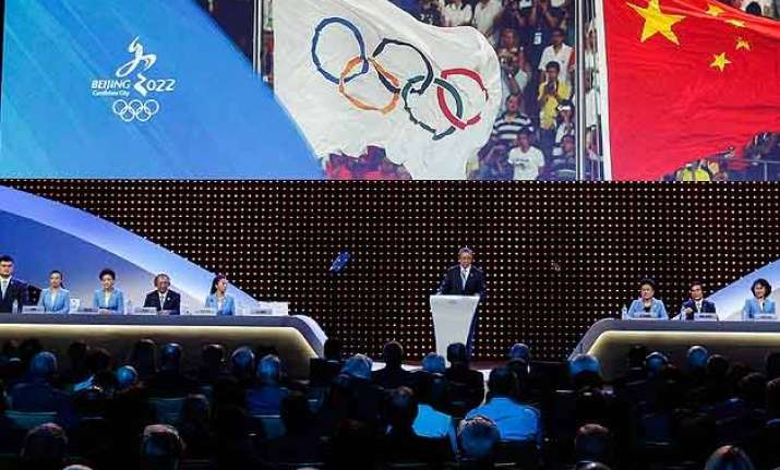 beijing selected to host 2022 winter olympics
