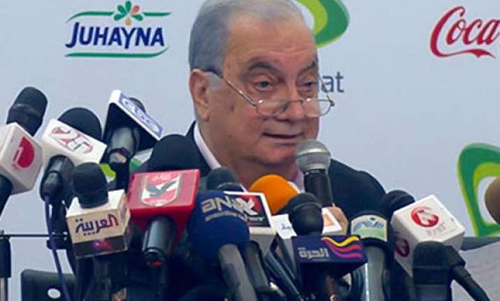 egypt football federation president board resign