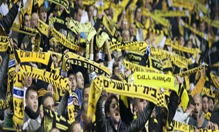 israeli club paying price for racist fans