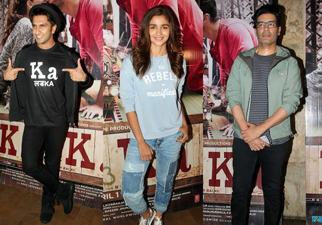 Celebs at the special screening of Kareena-Arjun's romantic