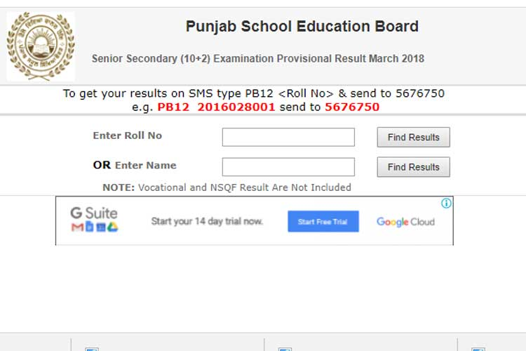 PSEB 10th Result 2018 announced, check Punjab Board Results official