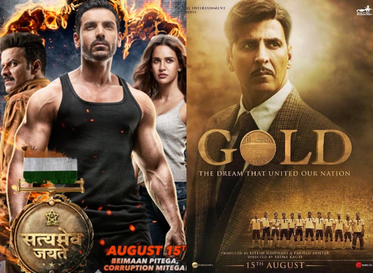 15 August Big releases: Gold and Satyamev Jayate in cinema halls
